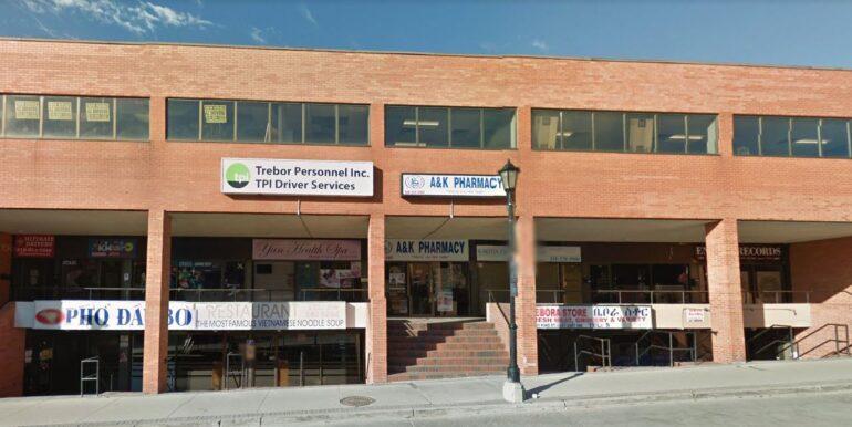 301 King St. E. - Google Street View Photo